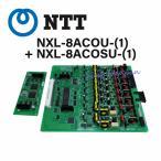 【中古】NXL-8ACOU-(1)+NXL-8ACOSU-(1) NTTαNX-L 8アナログ外線ユニット+8アナログ外線サブユニット【ビジネスホン 業務用】