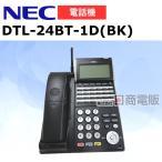 【中古】DTL-24BT-1D(BK) NEC AspireX 24ボタン カールコードレス おしゃれ【ビジネスホン 業務用 電話機 本体 子機】
