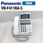 【中古】VB-F411KA-S Panasonic/パナソニック IP OFFICE 12キー電話機K-S【ビジネスホン 業務用 電話機 本体】