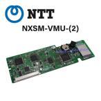 【中古】 NTT αNX-S/M NXSM-VMU-(2) NX2対応 音声メールユニット【ビジネスホン 業務用】