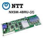 【中古】 NTT αNX-S/M NXSM-4BRU-(2) 4chブロードバンドルーターユニット NX2対応【ビジネスホン 業務用】