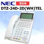 【中古】DTZ-24D-2D(WH)TEL NEC DT400シリーズ UNIVERGE Aspire UX 24ボタンデジタル多機能電話機【ビジネスホン 業務用 電話機 本体】