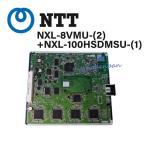 【中古】NXL-8VMU-(2) + NXL-100HSDMSU-(1) NTT αNX2 8音声メールユニット + NTT αNX 100H音声メールメモリサブユニット【ビジネスホン 業務用】