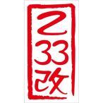 改シリーズ Z33改 N-design Nデザイン フェアレディZ