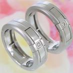 人気のチタンリング サイズの変わる指輪 お得な2本セット ダイヤ&ゲルマニウム入り シンプル&お洒落なデザイン メンズ・レディース TOR-1-SET