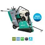 低騒音型コンクリートカッター 三笠産業 MCD-216S-SGK※ブレード別売り