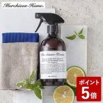 マーチソンヒューム 抗菌防臭スプレー 480ml カウンターインテリジェンス フードセーフスプレー ホワイトグレープフルーツの香り WHG 5206863 フジイ