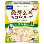 DHC 発芽玄米おこげのスープ(コラーゲン入) 野菜白