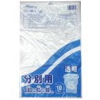 セイケツ ゴミ袋 分別ペール用 45L 透明 SB-1(10枚入)