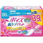 ショッピング商品 ポイズパッド ライト 吸収量80cc マルチパック 39枚 日本製紙クレシア