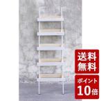 ヤマト工芸 ladder rack デザインスリッパラック 立て掛け式 ホワイト YK11-107