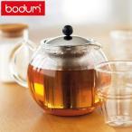 bodum アッサム ティープレス 0.5L ボダムジャパン CODE:12562 デンマーク 北欧 デザイン