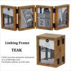 フォトフレーム リンキング フレーム Linking Frame TEAK L版 写真立て プレゼント 結婚祝い 複数 おしゃれ