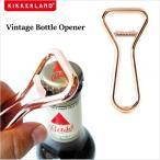 栓抜き ヴィンテージ ボトルオープナー Vintage Bottle Opener