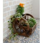 ショッピング激安 激安!車輪の形をしたおしゃれなプランター 天然木製でアンティーク風、玄関やお庭などのアクセントに