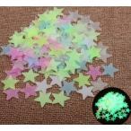 ウォールステッカー 星空 蓄光シール お星様 綺麗で楽しい 混合色 約100枚入 暗闇で光る 送料無料