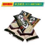 へぎそば 自然薯そば 自慢ののどごし 3把セット (270g×3袋) 新潟 お土産 お取り寄せ 敬老の日 / ネコポス 代引き不可