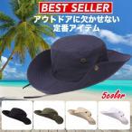 Ten-Gallon Hat - 大人気のサファリハットテンガロンハット 帽子トレッキングメンズ メール便のみ送料無料1♪10月10日から20日入荷予定