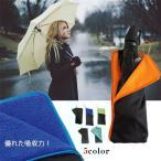 折りたたみ傘-商品画像