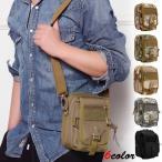 【宅配便送料別】超大容量ウエストバッグ鞄 メンズバッグ ミリタリー メンズ 多機能 斜め掛けバッグ