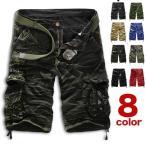 8カラーハーフカーゴパンツ メンズ 大きいサイズ 夏 短パン ショートパンツ ハーフパンツ