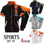 カジュアルメンズスポーツウェア 半袖セットアップ セットアップ メンズ スポーティー ジャージ