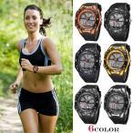 6カラー防水 登山 スポーツデジタルウォッチ 電子時計 腕時計メンズ