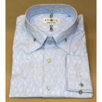 BBCO ビビコ ドレスシャツ カッターシャツ ワイシャツ ブルー セール44%OFF LL 3L w−13809−1