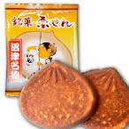 母の日 栗せんべい ほさかの栗せん 小麦粉不使用 国産原料 無添加 72枚