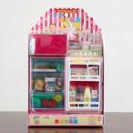 おもちゃ おままごと ユカちゃんキッチンシリーズ クールクール冷凍冷蔵庫 日本製 マゼンタ