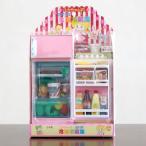 おもちゃ おままごと ユカちゃんキッチンシリーズ クールクール冷凍冷蔵庫 日本製  パステルピンク