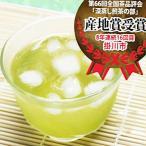 Yahoo! Yahoo!ショッピング(ヤフー ショッピング)緑茶 ティーバッグ 深蒸し茶 静岡産 掛川茶 2g*20袋