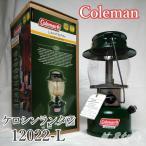 Coleman(コールマン) ケロシン(灯油) ランタン 12022-L 639C700【日本未発売】
