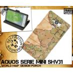 AQUOS SERIE mini SHV31 ケース(手帳型 スマホケース) レトロマップ柄 セリエミニSHV31 スマホカバー