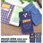 AQUOS SERIE mini SHV31 ケース(手帳型 スマホケース)デニム風ポケット付 セリエミニSHV31 スマホカバー