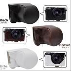 カメラケース Panasonic LUMIX DMC-GM1K レンズキット対応 ネックストラップセット