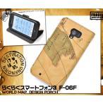 らくらくスマートフォン3 F-06F 手帳型ケース レトロマップ柄合皮レザー スマホケース