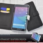 Galaxy Note Edge SC-01G/SCL24 手帳型 スマホケース ストレートレザー調合皮 ギャラクシーノートエッジ