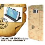 Galaxy S7 edge(SC-02H/SCV33) ケース 手帳型 合皮レザー レトロ地図柄 ギャラクシーS7エッジ スマホカバー