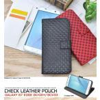 Galaxy S7 edge(SC-02H/SCV33) ケース 手帳型 市松模様 ギャラクシーS7エッジ スマホカバー