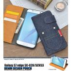 Galaxy S7 edge(SC-02H/SCV33) ケース 手帳型 デニム調 ギャラクシーS7エッジ スマホカバー