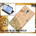GALAXY S5 SC-04F/SCL23 手帳型 スマホケース レトロマップ柄 ギャラクシーS5