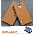 GALAXY S5 SC-04F/SCL23 手帳型 スマホケース 木目調 ギャラクシーS5