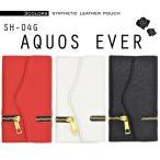 AQUOS EVER SH-04G 専用スマホケース 三つ折り合皮レザー チャック付 アクオスエバー カバー