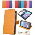 ショッピングエクスペリア Xperia XZ (SO-01J SOV34 601SO) Xperia XZs(SO-03J SOV35 602SO) ケース 手帳型 PUレザー 全10色 エクスペリア スマホケース