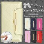 ショッピングエクスペリア Xperia XZ (SO-01J/SOV34/601SO) ケース 手帳型 ゴージャスエナメル エクスペリア スマホケース