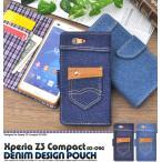 ショッピングエクスペリア Xperia Z3 Compact SO-02G ケース 手帳型 ポケット付デニム風 docomo  エクスペリア スマホケース