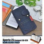 ショッピングエクスペリア (アウトレット) docomo Xperia Z5 compact(SO-02H)専用ケース 手帳型 ジーンズ風 エクスペリア スマホケース