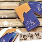 Xperia A4 (SO-04G) ケース 手帳型 ウエスタンデニム docomo エクスペリアA4 横開き スマホケース