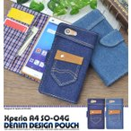 Xperia A4 (SO-04G) ケース 手帳型 デニム風ポケット付  docomo エクスペリアA4 横開き スマホケース